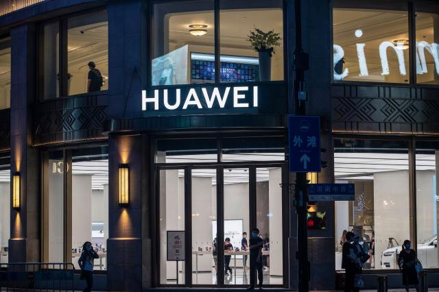 義大利電信(Telecom Italia)已排除中國電信設備商華為參與該國5G設備投標。( STR/AFP via Getty Images)