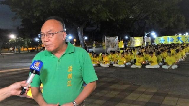 屏東法輪功學員反迫害,屏東縣議員洪明江到場聲援。