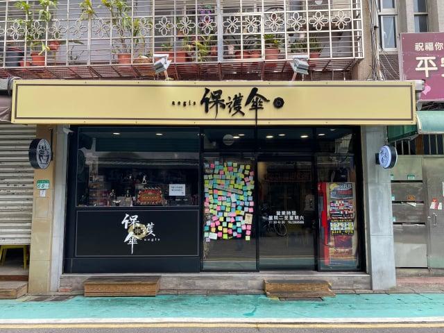 《香港國安法》強行通過,勾起我去「保護傘餐廳」用餐的刻骨銘心的記憶。(記者林紫馨/攝影)