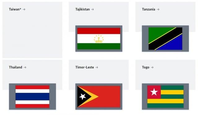 德國外交部官網國情介紹欄位,各國都有顯示國家國旗,唯獨臺灣的欄位一片空白。(德國外交部網頁)