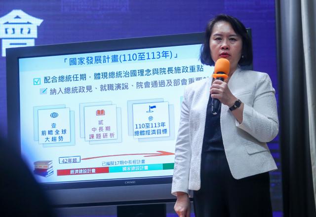 國發會綜合規劃處長張惠娟16 日表示,過去4 年臺灣經濟成長率平均是2.6%。(中央社)