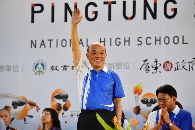 2020年7月18日行政院長蘇貞昌出席「109年全國中等學校運動會」。