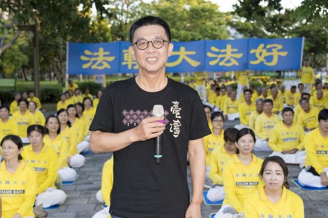 法輪功反迫害21周年,民進黨立法委員許智傑出席高雄720燭光夜悼活動。