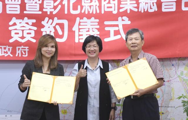 印尼商會簽訂MOU與彰化縣商業會互換備忘錄。(彰化縣政府提供)