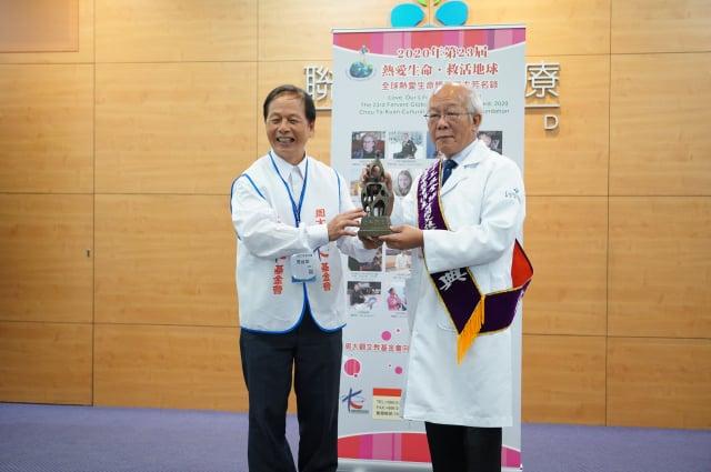 左為周大觀基金會創辦人周進華,右為聯新國際醫院資深副院長許詩典,獲頒贈「2020年第23屆全球熱愛生命獎章」,以表彰他的卓越貢獻與典範楷模。