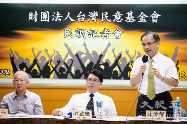 台灣民意基金會27日公布民調顯示,有45.6%民眾贊成廢除監察院、38.9%不贊成;有40%贊成廢除考試院、45.8%不贊成。(記者陳柏州/攝影)