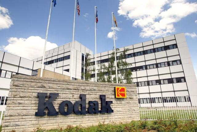 圖為柯達公司的一處辦公地點。(AFP PHOTO FRED DUFOUR)
