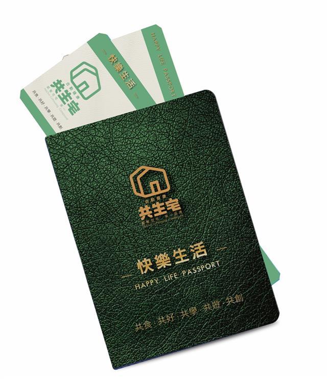 護照3萬元,可享30天住宿,另送價值3萬元館內優惠券。(康茵行旅提供)