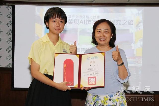 移民署臺北市服務站主任蘇慧雯(右)頒發獎狀及5千元禮券給「海外培力計畫」優選者陳翎(左)以資鼓勵。