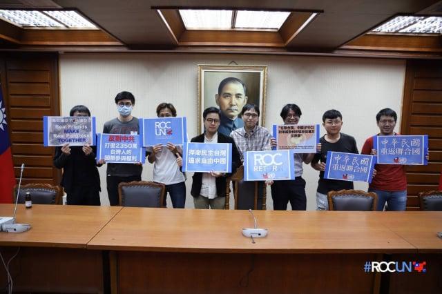 「中華民國派」青年組「ROCUN 」19日在立法院群賢樓101召開記者會,呼應美國認清「反共不反中」、一中政策鬆動的歷史機遇當下,倡議推動「「中華民國ROC重返聯合國」並促美國與中華民國復交。