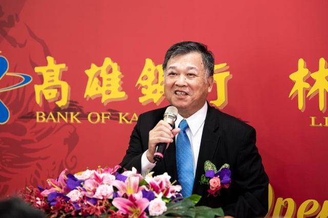 高雄銀行董事長朱潤逢表示,未來高雄銀行林口分行會提供大桃園地區最優質的服務。