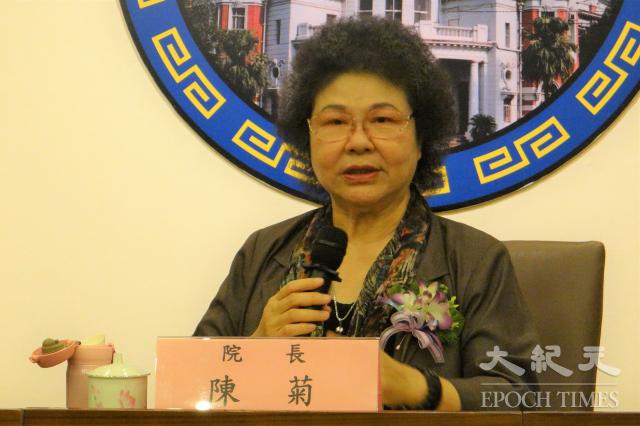 陳菊表示,雖然朝野各黨對憲改內容有不同意見,但「需要改革」是大家的共識。
