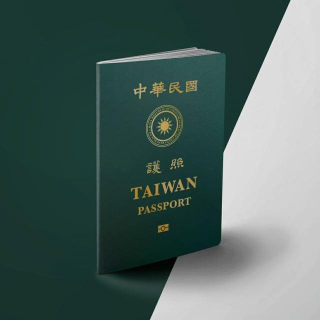行政院2日公布新版護照封面,預定在明年1月發行。(中央社)