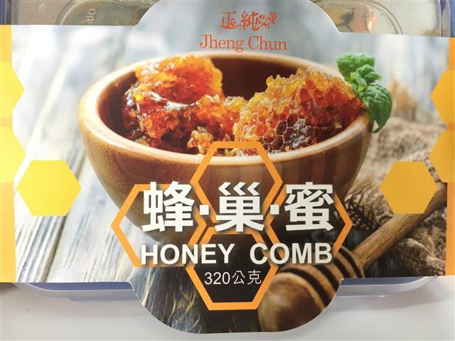 正純食品的正純蜂蜜,不僅養活蜜蜂家族,也養活一家人,但是必須有不怕吃苦、親力親為的精神。(正純食品提供)
