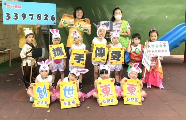 東東幼兒園的孩子們,化身嫦娥與可愛小月兔擔任推廣大使。(創世桃園院提供)