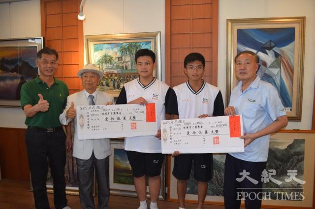 員林高中高一新生廖涵光(左)和江彥霖各得獎學金15萬元。