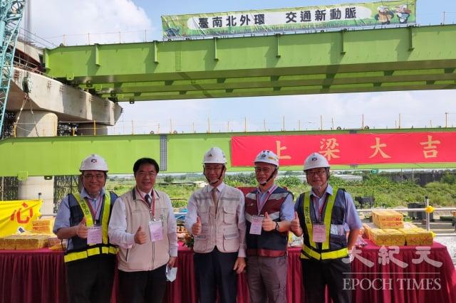 「臺南都會區北外環道路」第3期新建工程14日舉行上梁典禮。(內政部提供)