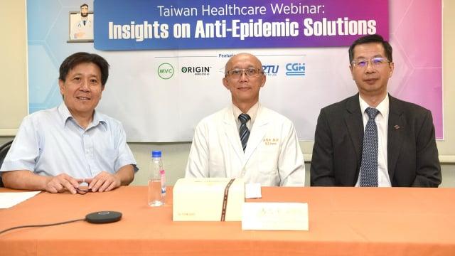長庚醫院與馬來西亞啟動線上展,結合「防疫醫藥材」及「智慧醫療」兩大主軸,集結多家廠商參與。(桃園林口長庚醫院提供)