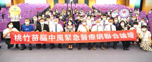 聯新國際醫院發起成立「桃竹苗腦中風區域聯防」。(記者徐乃義/攝影)
