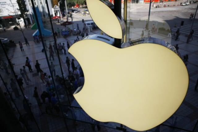 iPhone新功能會提醒用戶是否在被偷拍或偷聽。(VCG/VCG via Getty Images)