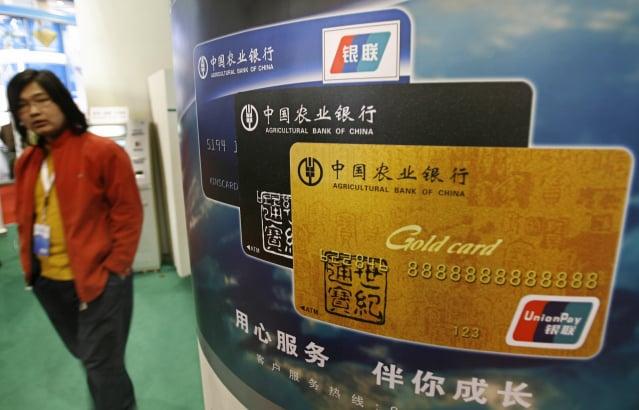 今年以來,中國大量外貿從業人員抱怨自己的外貿銀行帳戶無故遭外省公安凍結,其中中國農業銀行為重災區。示意圖。(Getty Images)