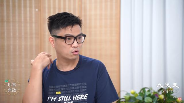 圖為Alex Cheng(鄭凱帆),香港《癲狗日報》(《Mad Dog Daily》)前線攝影記者。(擷自《珍言真語》)