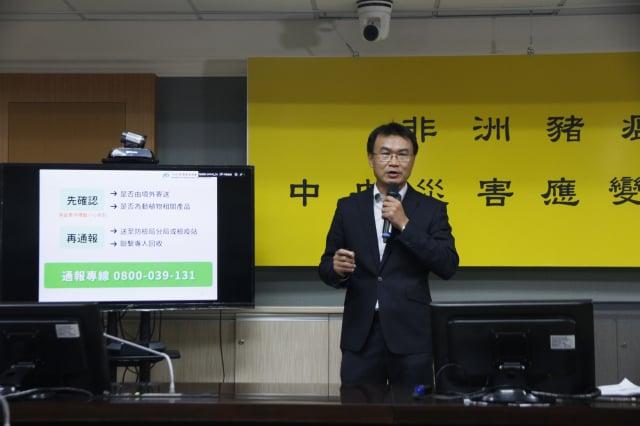 農委會主委陳吉仲指出,近日有民眾反映,在臉書廣告購買標榜臺灣產製的肉鬆餅,卻收到中國商品,呼籲民眾慎防。(中央社)