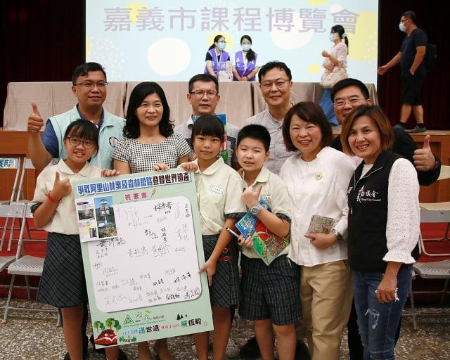 林森國小邀請市長黃敏惠簽署阿里山文化入世界遺產。