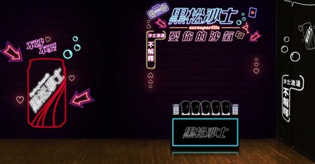 會員之夜有全台首家「黑松Bar」進駐推出4款特調。