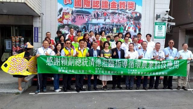 吉慶國小歡迎賴副總統到訪。(陳秀媛/攝影)