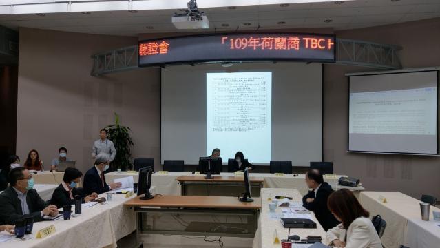 國家通訊傳播委員會(NCC)在22日舉辦「台灣寬頻通訊(TBC)」的上層股權交易聽證會。(國家通訊傳播委員會提供)