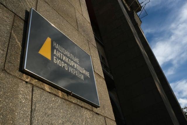 烏克蘭的國家反貪腐辦公室(圖),意外成為美國政壇的焦點。資料照。(Getty Images)