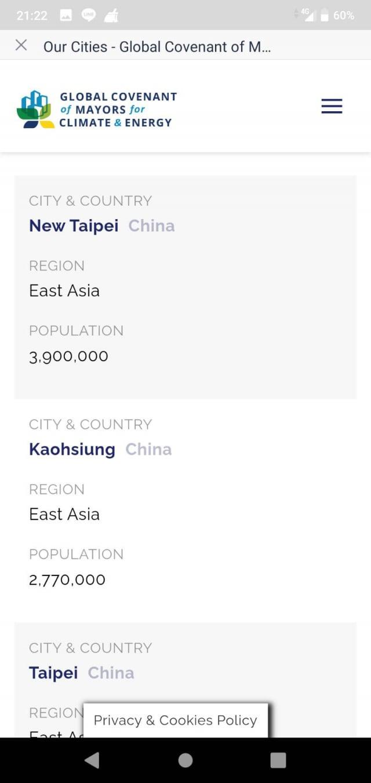 國際組織「市長聯盟」官網將臺灣城市國籍標示「中國」,高市府嚴正要求正名。(高雄市政府提供)
