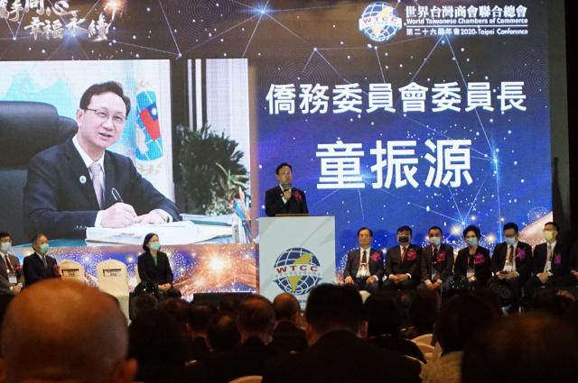 僑委會委員長童振源29日出席「世界台灣商會聯合總會26屆年會」致詞。(記者李怡欣/攝影)