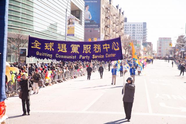 2004年11月,《大紀元》發表系列社論《九評共產黨》,揭露了中共給中華民族和全人類帶來的深重災難及必招天譴的宿命,從而引發退黨大潮。圖為全球退黨服務中心的遊行隊伍。(記者戴兵/攝影)