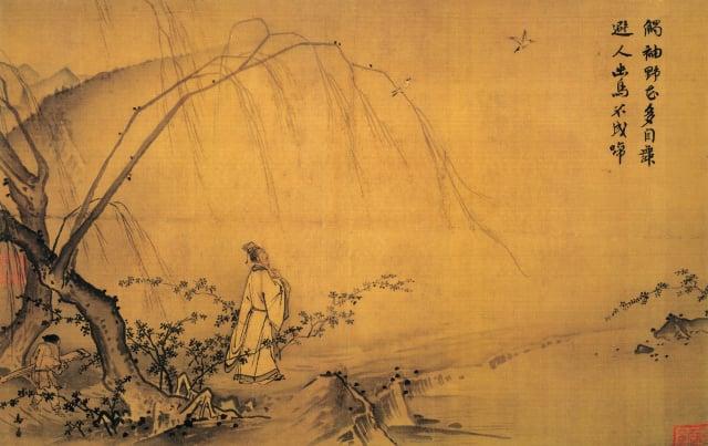 博覽儒家經典百家的皇甫謐,一生淡於名利,終身不仕,只專注於著述。他看到左思寫的《三都賦》後,大為讚賞,並為這篇賦作寫了序文。圖為宋馬遠《山徑春行圖》。(維基百科)