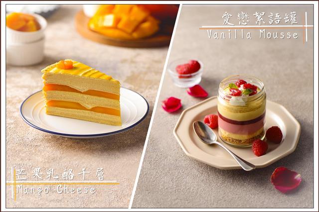 「罐罐系列」、「千層系列」交織出甜點的最美風貌。(木木江鳥衣谷提供)