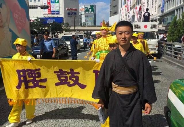 2017年9月于洋參加日本法輪大法遊行。(于洋提供)