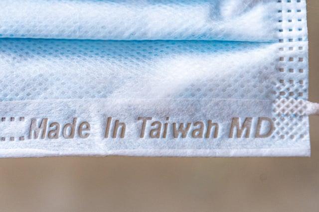 雙鋼印口罩上「MD」及「MadeInTaiwan」的字樣。(大紀元資料照)