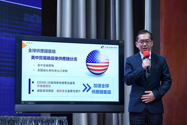 經濟部工業局副局長楊志清(圖)在會中說明全球供應鏈重整下臺美夥伴關係。(中央社)