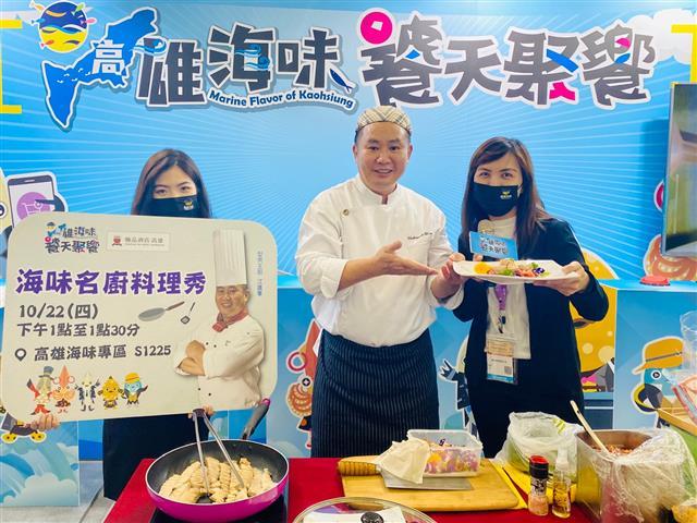 2020高雄國際食品展「海味專區」首日由高雄翰品酒店搭配鮪軒公司提供的超低溫鮪魚。(高雄市政府海洋局提供)