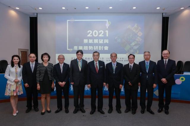 台經院週二(11月3日)舉辦「2021景氣展望與產業趨勢研討會」。(台經院提供)