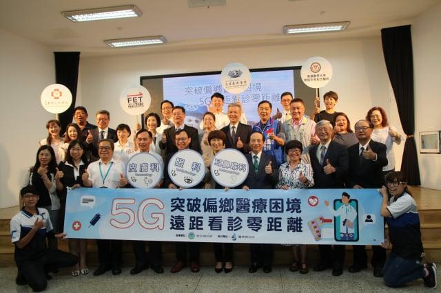 電信業者與臺東縣府推動5G遠距醫療,已成功在蘭嶼、綠島等11個鄉鎮提供專科門診。(臺東縣政府提供)