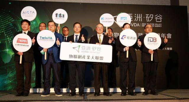 亞洲.矽谷執行中心週五(11月13日)舉辦「2020物聯網產業大聯盟年會」。(亞洲.矽谷執行中心提供)