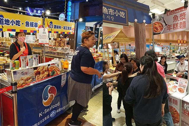 K‧SEAFOOD全球週賣場的促銷和品嚐活動。(韓國水協中央會提供)