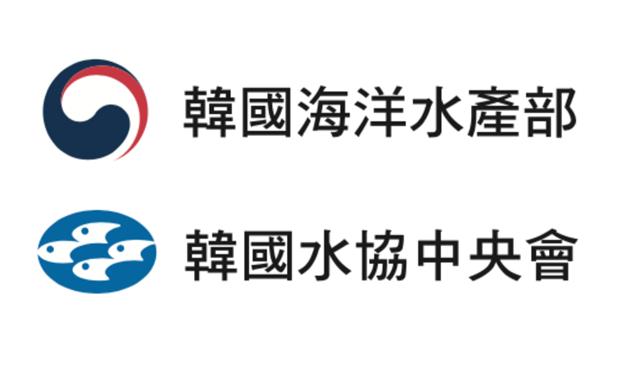LOGO。(韓國水協中央會提供)