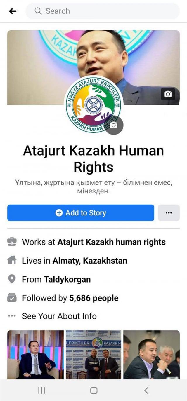 圖為阿塔珠爾特志願者組織臉書帳號原首頁截圖。(賽爾克堅提供/中央社)