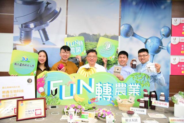 屏東科技大學生技系教授陳又嘉與所指導的FUN轉農業團隊,開發微生物製劑獲獎無數,並成功創業。(屏東科技大學提供)