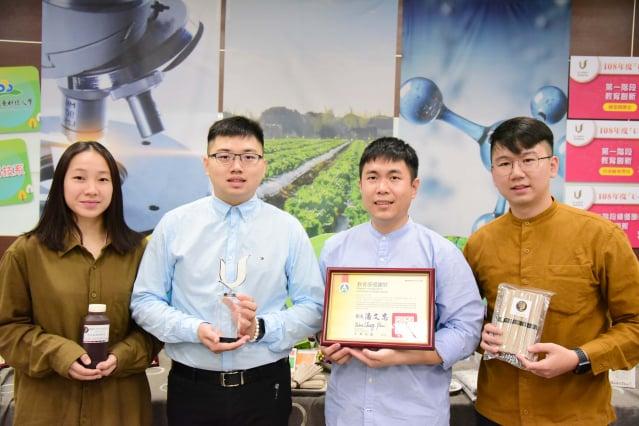 FUN轉農業團隊左起陳潔西、陳思瑋、張軒綸、方捷。(屏東科技大學提供)