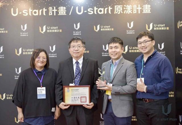 屏東科技大學生物科技系組成「FUN轉農業」團隊,開發微生物製劑獲獎無數,並成功創業。